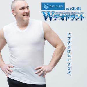 これからの春夏シーズンのビジネスマンには嬉しい高機能を搭載したVネックノースリーブTシャツです。気に...
