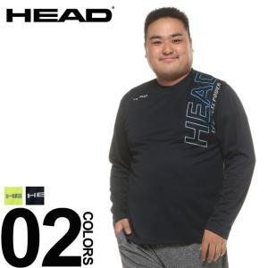 ランニングやスポーツシーンに最適なヘッドの長袖Tシャツです。汗をかいてもサラッとした着心地の吸水速乾...