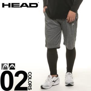 ヘッドのショートパンツとレギンスのセットです。伸縮性に優れたストレッチ生地を使用し、吸水速乾で汗を吸...