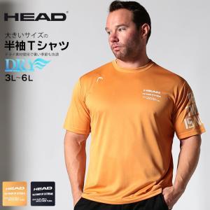 サマーシーズンのアクティブシーンに最適なヘッドのメッシュ ロゴ クルーネック 半袖 Tシャツです。フ...