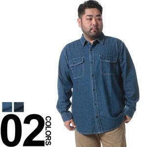 大きいサイズ メンズ シャツ 長袖 3L 4L 5L Nylaus Jeans 綿100% ポケット付き デニム