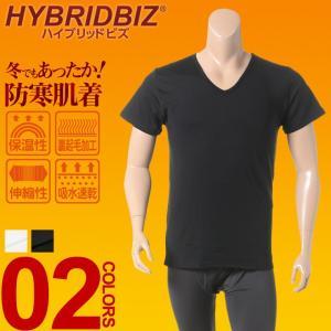 スマート&あたたかな着心地の半袖VネックTシャツです。保温性、伸縮性、吸水速乾性で快適な着心地に。肌...