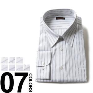 大きいサイズ メンズ BORTINA (ボルティナ) ダブルステッチ仕様 レギュラーカラー 長袖 ワイシャツ
