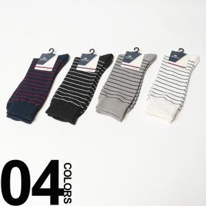 スーツスタイルの足元をセンスよく飾るボーダー柄のクルー丈ソックスです。履き口はフィット感のあるリブ編...