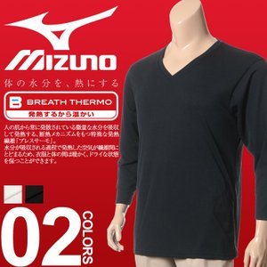大きいサイズ メンズ シャツ MIZUNO  ミズノ   長袖  ブレスサーモ Vネック 3L 4L 5L