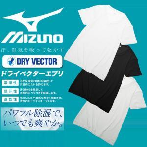 カジュアルでもビジネスでも活躍するベーシックなVネックのアンダーTシャツです。吸湿速乾、制菌、pHコ...