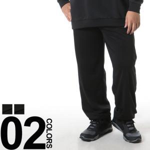 大きいサイズ メンズ スウェットパンツ 3L 4L 5L 6L MIZUNO ミズノ 裏毛 ロゴ刺繍 ウエストコード