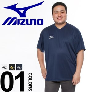 インナーとしても活躍する吸水速乾機能を持ったVネック半袖シャツ。シンプルなデザイン、ベーシックなカラ...