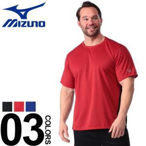 アクティブシーンにぴったりなミズノの半袖クルーネックTシャツです。バックからサイドにかけて切り替えデ...