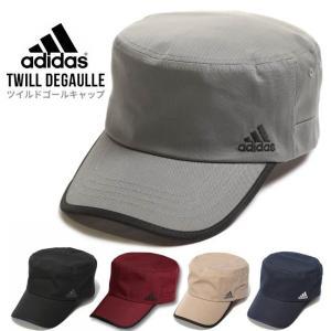 f7bcf49dc1603 キャップ 大きいサイズ メンズ 帽子 ワークキャップ ドゴール TC TWILL DEGAULLE adidas