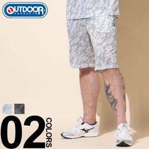 ハーフパンツ 大きいサイズ メンズ サカゼン ドライメッシュ 迷彩 ドローコード OUTDOOR PRODUCTS