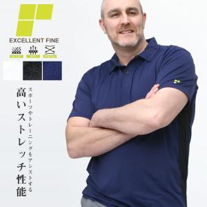 半袖 ポロシャツ 大きいサイズ メンズ ストレッチ UVカット ドライ 伸縮 EXCELLENT FINE|大きいサイズのサカゼン