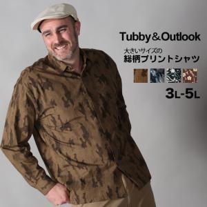 長袖シャツ 大きいサイズ メンズ サカゼン 綿100% 総柄プリント Tubby&Outlook
