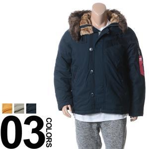 大きいサイズ メンズ フライトジャケット 1XL 2XL 3XL ALPHA INDUSTRIES INC アルファインダストリーズ N-2B 01N 中綿 フルジップ|btclub