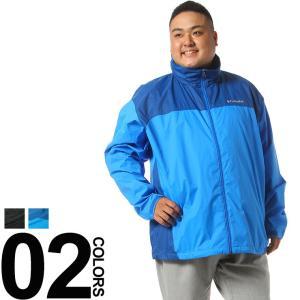 大きいサイズ メンズ ブルゾン 1XL 2XL COLUMBIA コロンビア ナイロン100% 撥水素材 ロゴ刺繍 裏メッシュ フード付き フルジップ