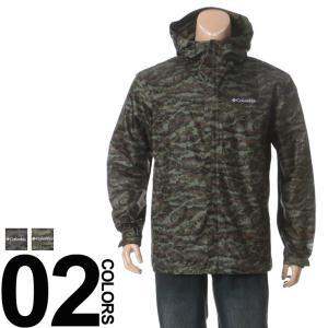 大きいサイズ メンズ ジャケット COLUMBIA コロンビア Watertight Printed Jacket OMNI-TECH パッカブル 迷彩柄 フード付き フルジップ 1XL 2XL|btclub