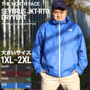 大きいサイズ メンズ ジャケット THE NORTH FACE ザ ノースフェイス SEVERUS JKT-RTO DRYVENT ベンチレーション フード付き フルジップ 1XL 2XL|btclub