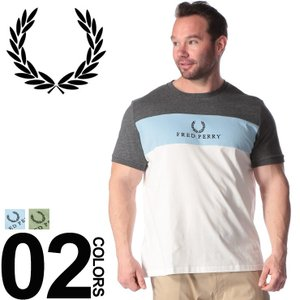 Tシャツ 半袖 大きいサイズ メンズ サカゼン 綿100% ロゴ刺繍 切り替え クルーネック FRE...