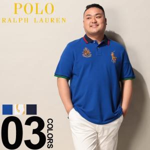 ポロシャツ 半袖 大きいサイズ メンズ サカゼン 綿100% 刺繍 リブ衿 POLO RALPH L...