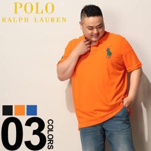 ポロシャツ 半袖 大きいサイズ メンズ サカゼン 綿100% ビッグポニー POLO RALPH L...