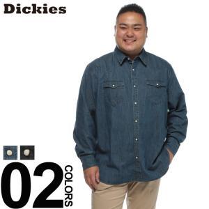 f9b4d399e0 長袖シャツ 大きいサイズ メンズ Dickies ディッキーズ 綿100% デニム ウエスタン 1XL-3XL