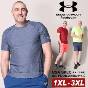 アンダーアーマー USA規格 半袖 Tシャツ 大きいサイズ メンズ スポーツ トレーニング 1XL-...
