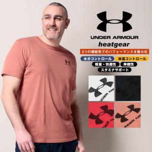 アンダーアーマー USA規格 半袖 Tシャツ 大きいサイズ メンズ heatgear LOOSE ク...