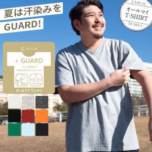 Tシャツ 半袖 大きいサイズ メンズ サカゼン 汗染み軽減 綿100% 無地 Vネック 2L 3L 4L 5L 6L 7L 8L 9L 10L 大きいサイズ肌着のサカゼン|大きいサイズのサカゼン