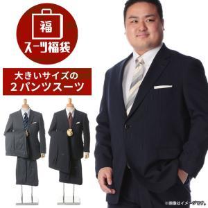 スタッフが厳選した高品質スーツをお求めやすい値段にてご購入をして頂けます。  サイズ展開 【TYA8...