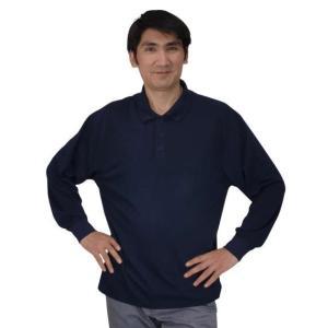 大きいサイズ メンズ サカゼン Mc.S.P消臭テープ付鹿の子長袖ポロシャツ 3L-8L サカゼン