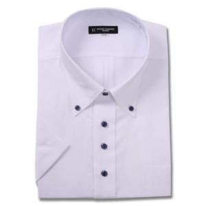 半袖シャツ 大きいサイズ メンズ サカゼン ボタンダウン ホワイト 3L-8L HIROKO KOSHINO HOMME btclub