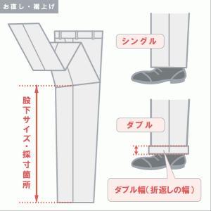 裾上げ シングル・ダブル 2パンツスーツ用|大きいサイズのサカゼン