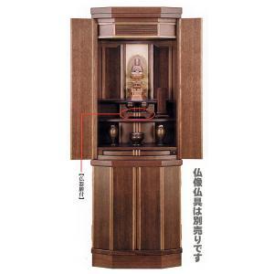 仏壇 コスモス1500モダン仏壇