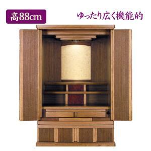仏壇 ドマーニ880モダン仏壇