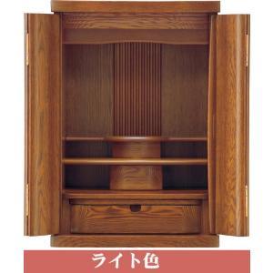 仏壇シンビジウム2型18号上置型ナラ材(ライト色・ダーク色)モダン仏壇小型仏壇