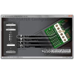USB DELEGATER/AD00009|bto|05