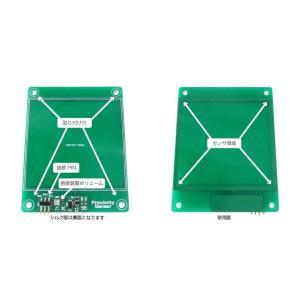 近接センサモジュール/ADEC02|bto|03