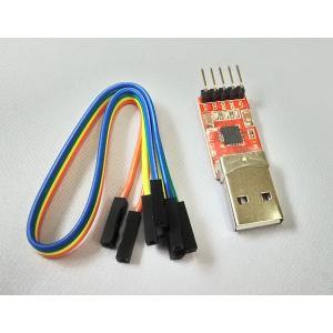 USBTTL USB-TTL変換モジュールアダプタ|bto