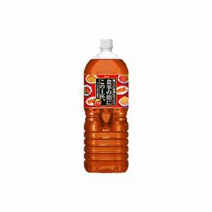 食事の脂にこの一杯 ウーロン アサヒ 2L(2000ml) ペット 6本入り|btobdaihei