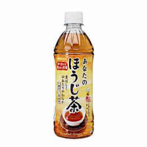 あなたのほうじ茶 サンガリア 500ml 24本入|btobdaihei