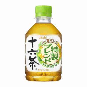 十六茶 アサヒ 275ml ペット 24本入|btobdaihei