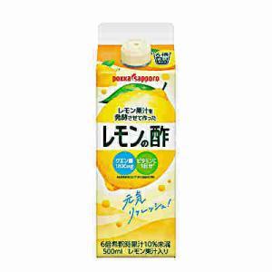 レモン果汁を発酵させて作った レモンの酢 ポッカサッポロ 500ml パック 6本入|btobdaihei