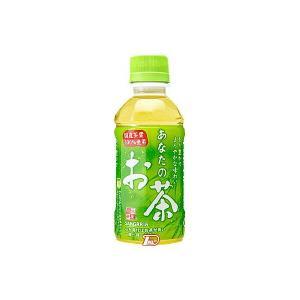 あなたのお茶 サンガリア 200ml ペット 30本入|btobdaihei