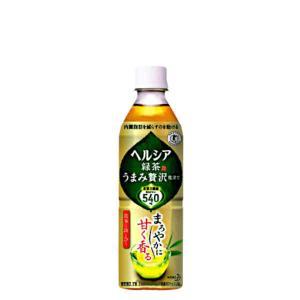 ヘルシア 緑茶 うまみ贅沢仕立て 花王 500ml ペット 24本入|btobdaihei
