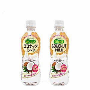 おいしいココナッツミルク ブルボン 430ml ペット 24本入|btobdaihei