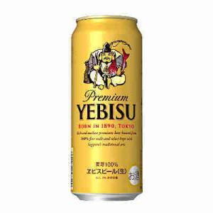 エビスビール サッポロ ヱビス 500ml缶 24本入