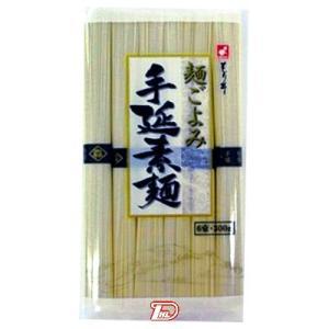 手延素麺 麺ごよみ 森井食品 300g