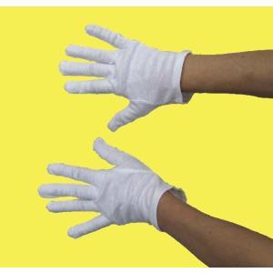 【送料無料】白手袋 警備 作業用手袋 白 スムス手袋 品質管理用【1001】|btobdepot|05