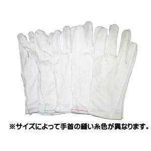 【送料無料】白手袋 警備 作業用手袋 白 スムス手袋 品質管理用【1001】|btobdepot|06