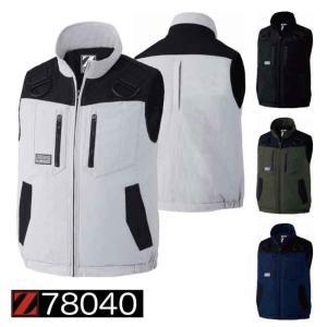 Z-DRAGON 防寒ベスト 78040 自重堂 T/Cタフタ×高強度コーデュラ ファブリック